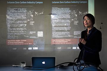 Prof. Dr. Cuisong Qu